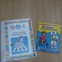 Отчет о работе в рамках месячника «Безопасность детей»
