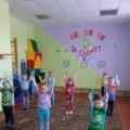 Конспект спортивного праздника «Зимушка-зима» для детей старшей и подготовительной группы.
