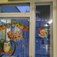 Новогоднее оформление группы «Новогодняя сказка»
