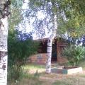Конспект НОД в младшей группе по познавательному развитию «Моя малая Родина— посёлок Новоилимск»