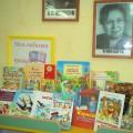 Фотоотчёт выставки «Моя любимая книга» к всемирному Дню детской книги