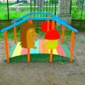 Центр для развития двигательной активности детей на летней площадке