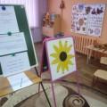«Роль семьи в речевом развитии ребёнка 4–5 лет». Родительское собрание (средний дошкольный возраст)