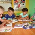 Консультация для родителей «Ребёнок-читатель»