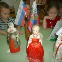 Конспект интегрированного занятия по ФЦКМ «Мы разные, мы вместе. 4 ноября— День народного единства» (старший возраст)