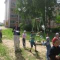 «Праздник Мыльных пузырей». Развлечение для детей дошкольного возраста