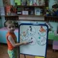 Отчет по самообразованию «Формирование навыков безопасного поведения у детей дошкольного возраста»