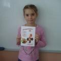 Мастер-класс по изготовлению открытки «Поздравляем с юбилеем!»