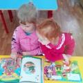 Методическая разработка по социально-коммуникативному развитию детей младшего дошкольного возраста «В гостях у сказки»