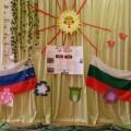 Фотоотчет о реализации проекта «Колыбельные мира. Болгария»