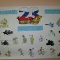 Праздники в детском саду (фотоотчёт)