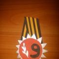 Мастер-класс «Орден 9 мая»