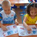 Обучающая игра по ознакомлению с окружающей действительностью для детей среднего дошкольного возраста «Помоги Незнайке»