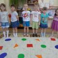 Дидактическая игра по математике для среднего дошкольного возраста «Геометрический коврик»