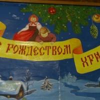 Фотоочерк «Чудесное Рождество»