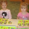 Дидактическая настольно-печатная игра для детей 4–5-летнего возраста «Подарки от Буренки»