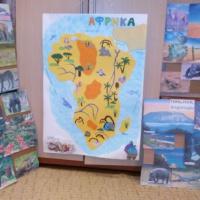 Конспект НООД «Путешествие по Африке» в подготовительной группе