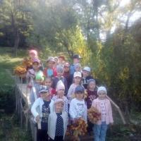 Фотоотчет об экскурсии с детьми подготовительной к школе группы «Осенний лес»