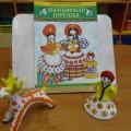 Сообщение из опыта работы «Формирование творческих способностей детей в процессе ознакомления с дымковской игрушкой»