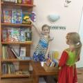 Опыт взаимодействия ДОУ, семьи и библиотеки в развитии личности старшего дошкольника
