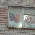 Рисунки на окнах и на стенах в беседках