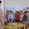 Конспект опытно-экспериментальной деятельности с детьми подготовительной к школе группы «Секреты «Кока-колы»