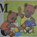 Конспект занятия по обучению грамоте в старшей группе детей с нарушением зрения «Звук [М] и буква М»