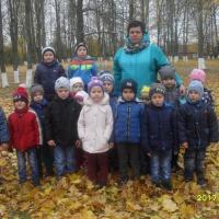 Осенняя экскурсия в парк (фотоотчет)