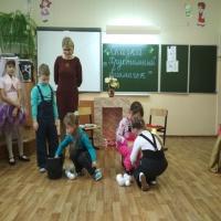 Экскурсия в школу «В гости к сказке»
