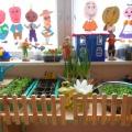 Проект в младшей группе Ай— да, чудо-огород на окне у нас растет!