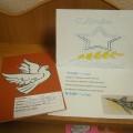 Положение о проведении выставки открыток, посвященной 9 мая «С Днем Победы!»