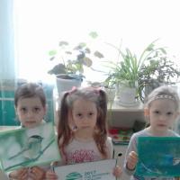 Фотоотчёт о проделанной работе. Создание в группе «Красной Книги Ставропольского края»