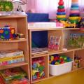 Оформление детского сада. Развивающая предметно-пространственная среда в группе раннего возраста