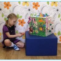 Кабинетпедагога-психолога— это «волшебная» комната для ребят