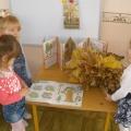 Опыт работы «Дидактические игры в развитии речи детей дошкольного возраста»