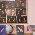 Фотоотчет «День космонавтики»