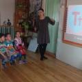 Использование обучающих видеоматериалов на занятиях английского языка в детском саду