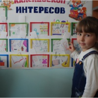 ФГОСдошкольного образования: моделирование инновационного развивающего пространства дошкольного учреждения
