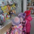 Фотоотчет об экскурсии на почту