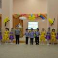 Изображение - С днем рождения поздравления группы detsad-64861-1436131681