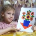 Мастер-класс по рисованию «Горшочек с цветком»