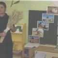 Конспект занятия по окружающему миру «Как хлеб на стол пришел» вторая младшая группа