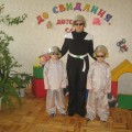 Мастер-класс «Веселое обучение, учимся танцуя»