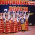 Международный конкурс-фестиваль «Московское время» (фотоотчет)