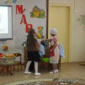 Фотоотчёт с праздника, посвящённого 8 марта в подготовительной группе «Как дети искали для мамы птицу счастья».