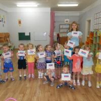 Сценарий квест-игры «Моя Родина— Россия» для детей второй младшей группы