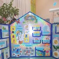 Лэпбук «Наш любимый детский сад»