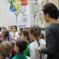 Экскурсия в Северо-Кавказский региональный общий центр обслуживания г. Ростов-на-Дону.