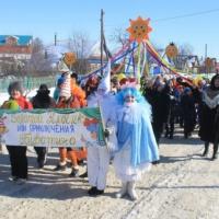 Фотоотчет с районного праздника «Проводы Зимы»