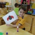 Выявление одарённых детей посредством проведения творческой мастерской «Модульная аппликация»